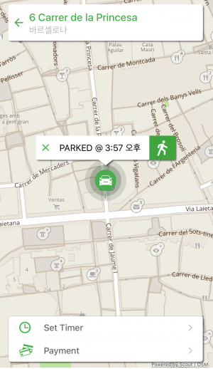 주차공간을 파악할 수 있는 앱 '파커'의 캡처화면. 주차가 가능한 공간을 알려주는 것은 물론, 예상 주차 시간에 따른 주차 비용을 자동으로 계산해준다.